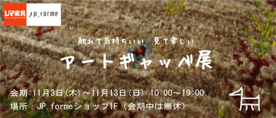 info_20111018_01.jpg